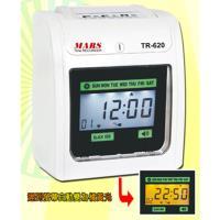 MARS TR-620 六欄位微電腦智慧型雙色打卡鐘-數位液晶