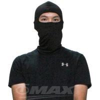 omax多用途萊卡彈性吸汗透氣頭套面罩-2入(顏色隨機)
