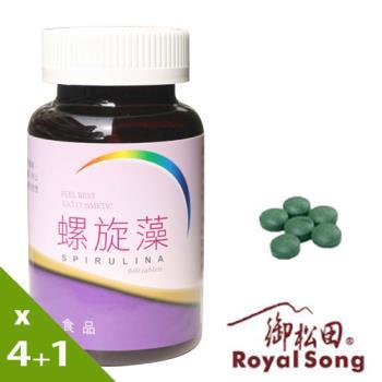 御松田-螺旋藻(600錠/瓶)-1瓶