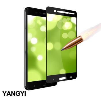 YANGYI 揚邑-Nokia 5 5.2吋 滿版鋼化玻璃膜3D弧邊防爆保護貼-黑