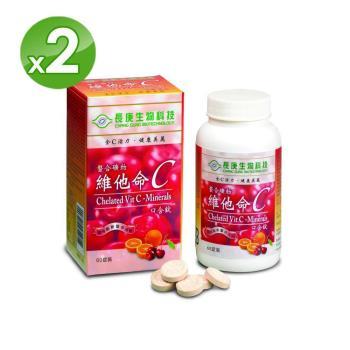 【長庚生技】 螯合礦物-維他命C 2入(60粒/瓶)
