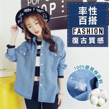 HelloBeauty韓版時尚薄款寬鬆顯瘦牛仔襯衫