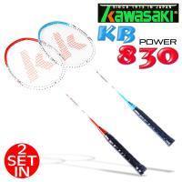 Kawasaki KBA830 鋁合金超值羽球拍(一組二支)