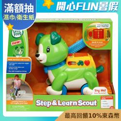 美國[LeapFrog跳跳蛙] 走走歌唱Scout