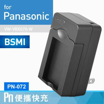Kamera 電池充電器 for Panasonic VW-VBX070 (PN-072)