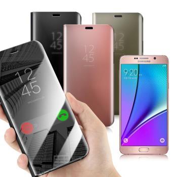 AISURE 三星 Samsung Galaxy Note 5 5.7吋 炫麗鏡面透視皮套