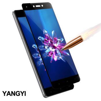 YANGYI 揚邑-小米 紅米 Note 4X 5.5吋 滿版鋼化玻璃膜3D弧邊防爆保護貼