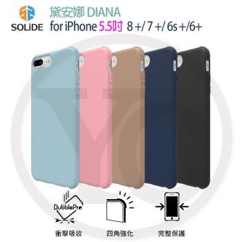 【Solide】DIANA軍規防震材質防摔手機殼5.5吋iPhone6+/6S+/7+/8+共用版
