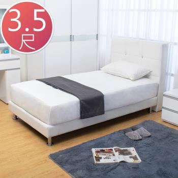 Bernice-貝塔絲3.5尺白色皮革單人床組(床頭片+床底)(不含床墊)