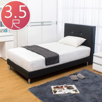 Bernice-貝塔絲3.5尺黑色皮革單人床組(床頭片+床底)(不含床墊)