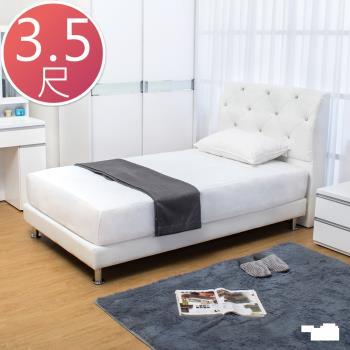 Bernice-佩卡3.5尺白色皮革單人床組(床頭片+床底)(不含床墊)