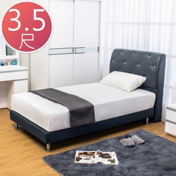 Bernice-佩卡3.5尺灰色皮革單人床組(床頭片+床底)(不含床墊)