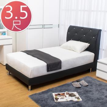 Bernice-佩卡3.5尺黑色皮革單人床組(床頭片+床底)(不含床墊)
