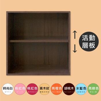 【Hopma】二層收納櫃-八色可選