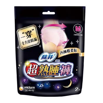 蘇菲 超熟睡內褲型衛生棉(M)(2片 x 12包)