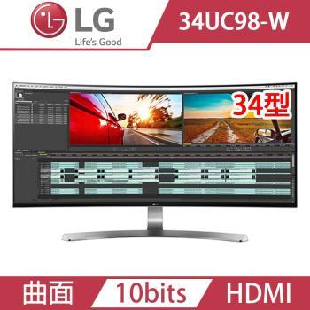 LG 樂金 34UC98-W 34型 21:9 Curved UltraWide™ QHD IPS 電競液晶顯示器