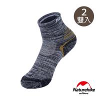 Naturehike 四季徒步 戶外機能中筒襪2入組 男款 碳黑
