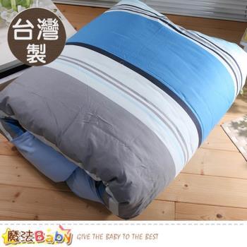 棉被 台灣製4.5x6.5尺暖烘烘單人暖被6