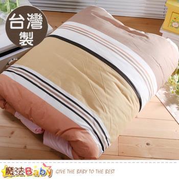 棉被 台灣製4.5x6.5尺暖烘烘單人暖被7