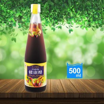 崇德發 洛神梅健康梅子醋500ml x 1瓶