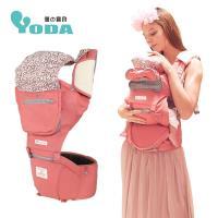 YoDa 嬰兒成長型/座椅式揹帶-玫瑰粉