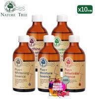 【Nature Tree】暢銷精華液250mlX10(多款任選)