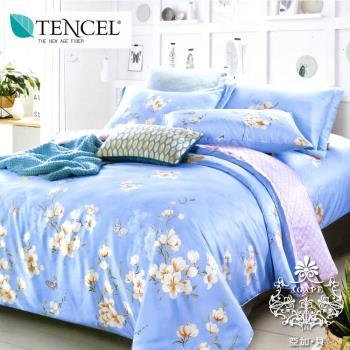 AGAPE亞加•貝 花園戀歌 吸濕排汗法式天絲雙人加大6尺四件式兩用被套床包組