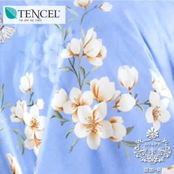AGAPE亞加•貝 花園戀歌 吸濕排汗法式天絲標準雙人5尺四件式兩用被套床包組