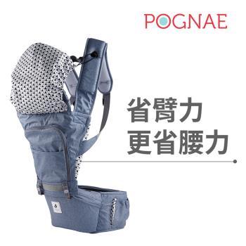 POGNAE NO.5超輕量機能坐墊型背巾-英國藍