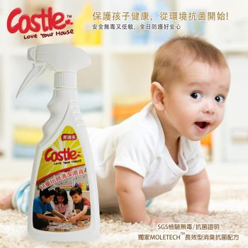 Castle家適多兒童玩具清潔噴霧500ml (噴槍瓶裝)