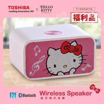 TOSHIBA Hello Kitty NFC 雙聲道木質藍牙喇叭音響 TY-WSP53KTTW