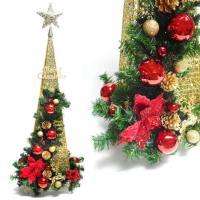 【摩達客】90CM紅金色系聖誕裝飾星星四角樹塔 聖誕樹(不含燈)
