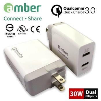 amber 智慧極速USB充電器雙口輸出/30W足瓦高通Qualcomm Quick Charge 3.0認證_Smart Quick Charger