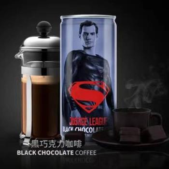 OCEAN BOMB 正義聯盟 黑巧克力咖啡 -超人210ml *24罐