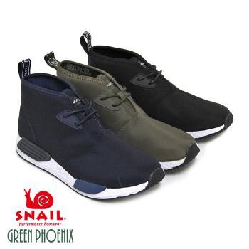 SNAIL蝸牛 綁帶輕量短筒休閒男鞋(男鞋)T43-11611