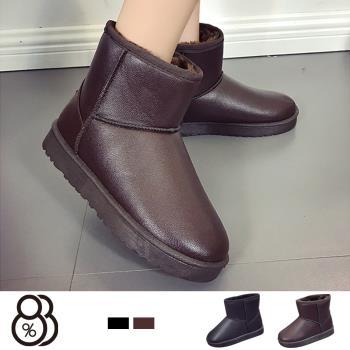 88% 冬季皮面防潑水雪地靴短筒保暖雪地止滑雪靴短靴情侶鞋另有女加大尺碼