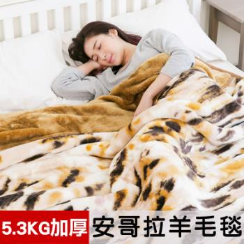 【米夢家居】鳴球100%超保暖雙層加厚安哥拉仿羊毛毯210*240CM-斑斕虎紋5.3公斤