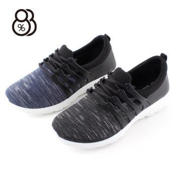 88% MIT台灣製運動鞋韓版網面透氣跑步鞋輕便休閒學生旅遊鞋