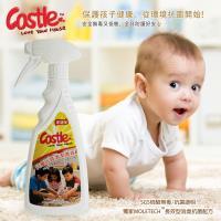 Castle家適多兒童玩具清潔噴霧500ml