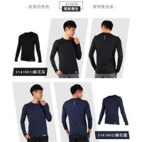 HODARLA 男-星界V領針織長袖T恤-慢跑 路跑 台灣製 麻花藍