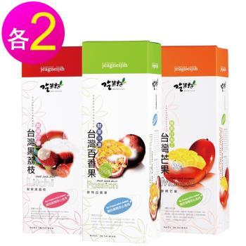 吃果籽 鮮果汁布丁5入6盒-芒果+荔枝+百香果各2盒