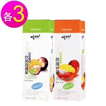 吃果籽 鮮果汁布丁5入6盒-芒果+百香果各3盒