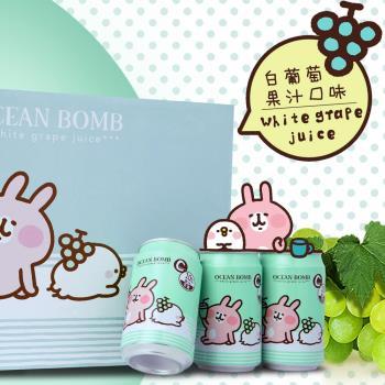 【Ocean Bomb 】卡娜赫拉的小動物 320mlx24瓶-(白葡萄果汁x12藍莓綜合果汁飲料x12)