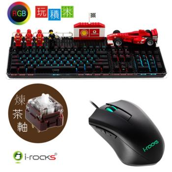 i-Rocks IRK76M RGB機械鍵盤-黑(靜音茶軸)