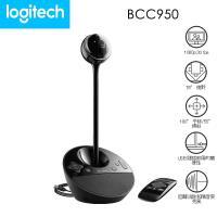 Logitech 羅技 BCC950 ConferenceCam 商用會議視訊系統