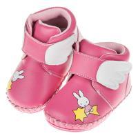 《布布童鞋》Miffy米飛兔夢幻小翅膀桃色寶寶皮革靴(13.5~16公分) [ L7T033H ]   桃色款