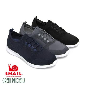 SNAIL蝸牛 彈性鬆緊帶異材質拼接輕量休閒男鞋(男鞋)T43-11612