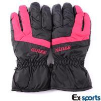 Ex-sports 防水保暖手套 超輕量多功能(男款-7364)