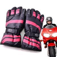 Ex-sports 防水保暖手套 超輕量多功能(男款-7326)
