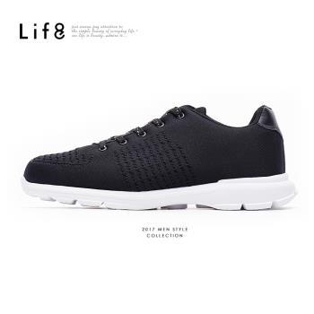 Life8-Sport 輕量 雜色麻花飛織布 太空運動鞋 -灰藍/黑色-09708